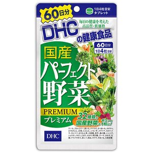 メーカー:DHC  品番:323472  100%国産野菜32種&乳酸菌+酵母がギュギュッ!野菜不足...