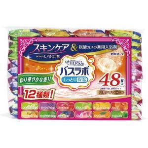 白元アース HERS バスラボ 彩り華かな香り 45g/錠 1箱(48錠:12種類×4錠)