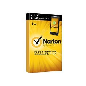 シマンテック ノートン モバイルセキュリティ 1年版 (お取寄せ品)|tanomail