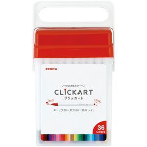ゼブラ ノック式水性カラーペン クリッカート 36色セット WYSS22−36C−N 1パック (お...