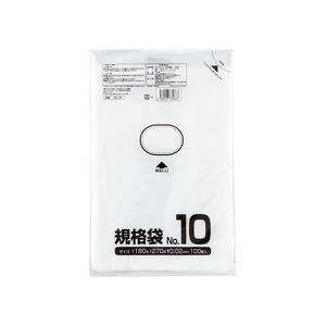 クラフトマン 規格袋 10号 ヨコ180×タテ270×厚み0.02mm HKT−004 1パック(100枚)