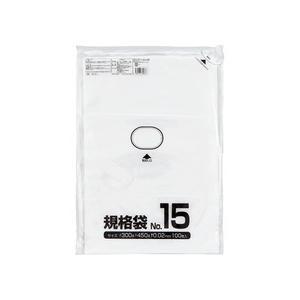 クラフトマン 規格袋 15号 ヨコ300×タテ450×厚み0.02mm HKT−009 1パック(100枚)