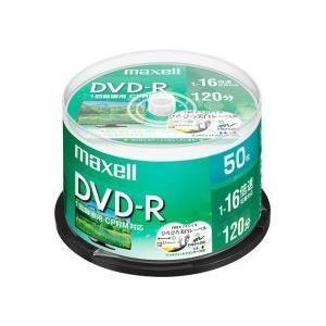 マクセル 録画用DVD-R 120分 1-16...の関連商品2