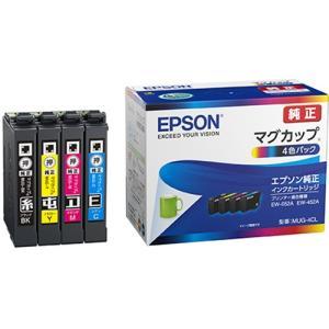 エプソン インクカートリッジ マグカップ 4色パック MUG−4CL 1箱(4個:各色1個)|ぱーそなるたのめーる