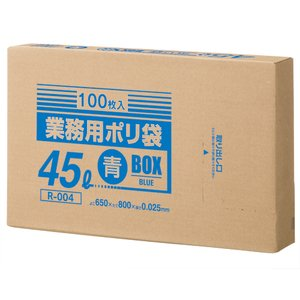 クラフトマン 業務用ポリ袋 青 45L BOXタイプ 1箱(100枚)