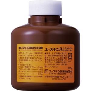 ユースキン製薬 ユースキンA カートリッジ260g 1個|tanomail