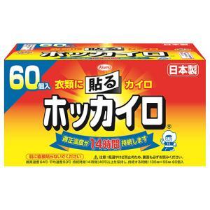 コーワ ホッカイロ 貼るタイプ 1箱(60個)
