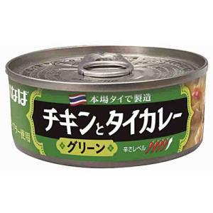 メーカー:いなば食品  品番:870746  温かご飯にかけるだけで本格タイカレーの完成!ナンプラー...