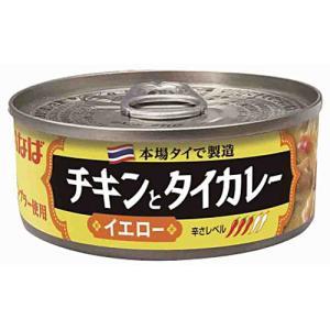 メーカー:いなば食品  品番:870756  温かご飯にかけるだけで本格タイカレーの完成!ナンプラー...
