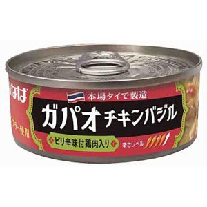 いなば食品 ガパオチキンバジル 115g 1缶|tanomail