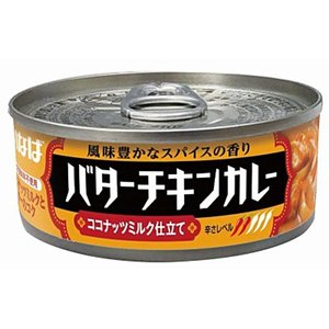 メーカー:いなば食品  品番:870761  ココナッツミルクとバターのコク♪ご飯にもナンにも合いま...