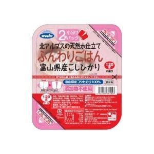 ウーケ ふんわりごはん 富山コシヒカリ 2食小分けパック (120g×2食) 1セット(3パック)