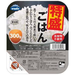 ウーケ ふんわりごはん 国内産 特盛 300g 1食