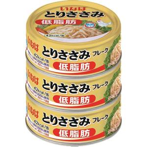 いなば食品 とりささみフレーク 70g/缶 1パック(3缶) tanomail