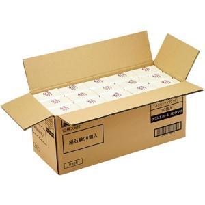 クラシエホームプロダクツ 絹石鹸 1箱(90個)|tanomail
