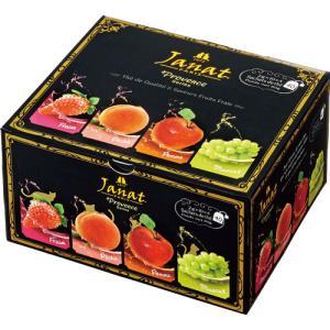 メーカー:オーバーシーズ  品番:124791  フランス・パリ発祥の「ジャンナッツ」の人気の紅茶。