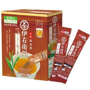 宇治の露製茶 伊右衛門 インスタントほうじ茶スティック 0.8g 1箱(30本)