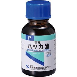 健栄製薬 ハッカ油 20ml 1個 (お取寄せ品)の関連商品6