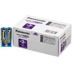 パナソニック アルカリ乾電池 エボルタNEO 単3形 LR6NJN/40S 1箱(40本)