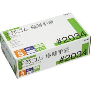 川西工業 天然ゴム極薄手袋 粉なし S #2034 1箱(100枚)|tanomail