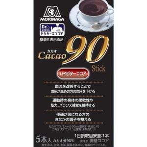 森永製菓 森永ココア カカオ90 スティック 1箱(5本)