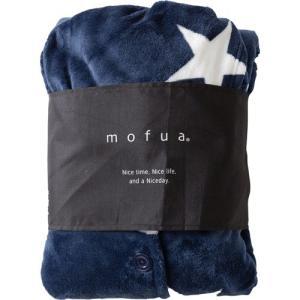 ナイスデイ mofua プレミアムマイクロファイバー 着る毛布(フード付) 星柄 ネイビー 1枚
