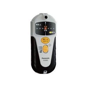 パナソニック 乾電池式壁うらセンサー EZ3802 1個(お取寄せ品)
