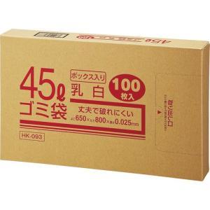 クラフトマン 業務用乳白半透明 メタロセン配合厚手ゴミ袋 45L BOXタイプ HK−093 1箱(100枚)