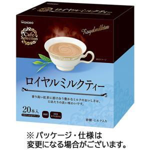 アサヒグループ食品 WAKODO ロイヤルミルクティー スティックタイプ 12g 1箱(20本)