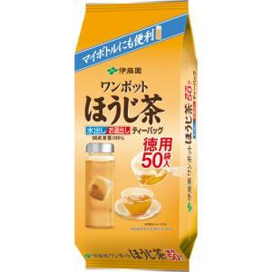伊藤園 ワンポット ほうじ茶ティーバッグ 3.5g 1パック(50バッグ)