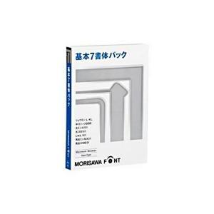 モリサワ Font OpenType 基本7書体パック 1本