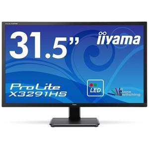 iiyama ProLite 31.5型ワイド FullHD 3系統入力 AH−IPSパネル マーベルブラック X3291HS−B1 1台|tanomail