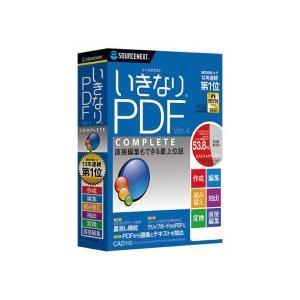 ソースネクスト いきなりPDF COMPLETE Edition Ver.4 1本|tanomail