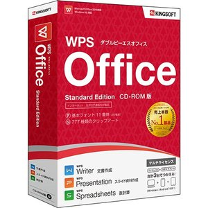 メーカー:キングソフト   品番:WPS-ST-PKG-C-2   Microsoft Office...