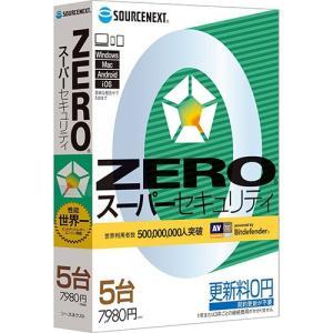 ソースネクスト ZERO スーパーセキュリティ 5台用 マルチOS版 1本 (お取寄せ品)