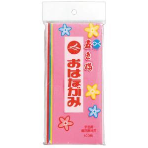 合鹿製紙 おはながみ五色鶴 5色アソート #200 1パック(100枚)