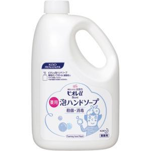 花王 ビオレu 泡ハンドソープ マイルドシトラスの香り 業務用 2L 1本|tanomail