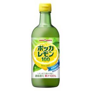ポッカサッポロ ポッカレモン100 450ml 瓶 1本