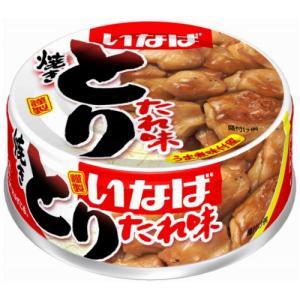 いなば食品 とりたれ味 65g 1缶