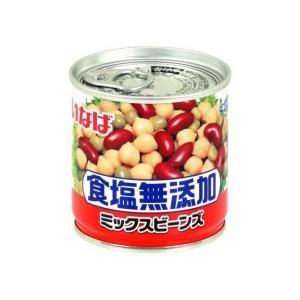 メーカー:いなば食品   品番:167146   使いやすいドライパック。チリコンカンやサラダなどに...