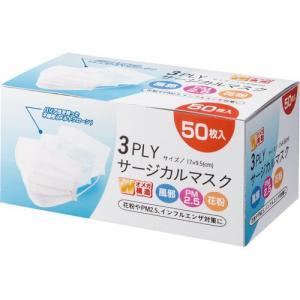 YAMAZEN 3PLYサージカルマスク YFM3−50 1箱(50枚)|tanomail