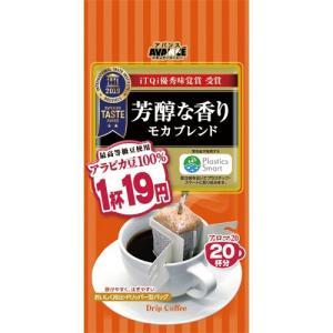 国太楼 アバンス ドリップコーヒー モカブレンド 1パック(20袋)