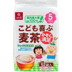 はくばく こども喜ぶ麦茶 8g 1パック(52袋)