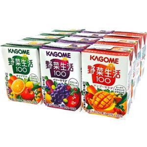 カゴメ 野菜生活100 3種アソート 100ml 紙パック 1ケース(12本:各種4本)|tanomail|02