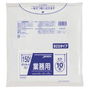 ジャパックス 業務用ダストカート用ゴミ袋 透明 150L DKM98 1パック(10枚)