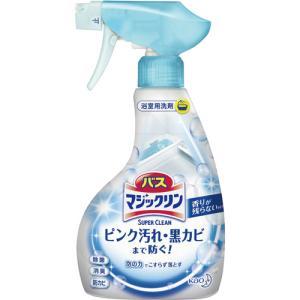 花王 バスマジックリン 泡立ちスプレー SUPER CLEAN 香りが残らないタイプ 本体 380ml 1本|tanomail