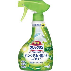 花王 バスマジックリン 泡立ちスプレー SUPER CLEAN グリーンハーブの香り 本体 380ml 1本 tanomail