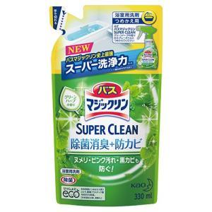 花王 バスマジックリン 泡立ちスプレー SUPER CLEAN グリーンハーブの香り つめかえ用 330ml 1個|tanomail