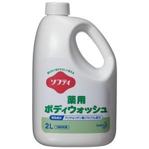 メーカー:花王   品番:507693   カサカサ肌を防いでやさしくいたわる薬用タイプ。