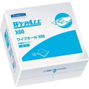 日本製紙クレシア ワイプオール X60 4つ折り 1パック(50枚)
